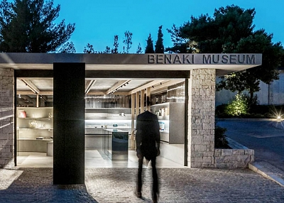 benaki_museum__pavillion__greece_2_1573464796.jpg